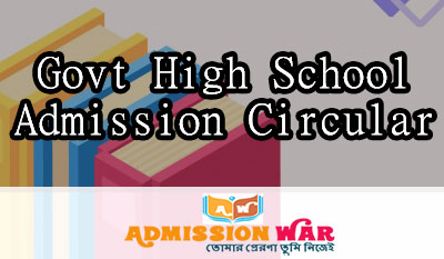 Govt High School Admission Circular 2019