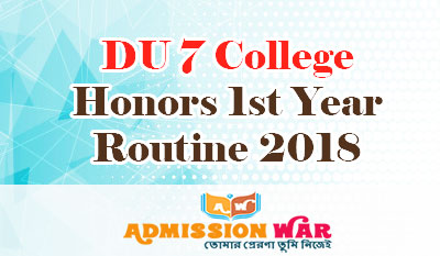 DU 7 College Honors 1st Year Routine 2018